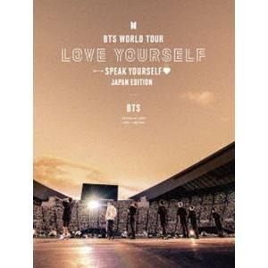 BTS WORLD 爆買い送料無料 TOUR'LOVE YOURSELF:SPEAK DVD 初回限定盤 EDITION 好評受付中 YOURSELF'-JAPAN