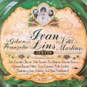 イヴァン 本物 未使用品 リンス ジュントス 生産限定盤 CD