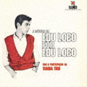 エドゥ ロボ ロボによるエドゥ 登場大人気アイテム タンバ 生産限定盤 トリオと共に 保障 CD