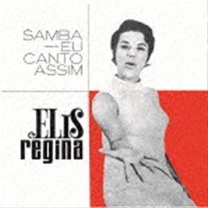 エリス レジーナ サンバ 未使用 通販 エウ カント 1 アッシン CD 生産限定盤
