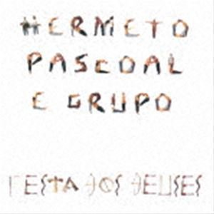 ラッピング無料 エルメート パスコアール 神々の祭り 生産限定盤 年中無休 CD