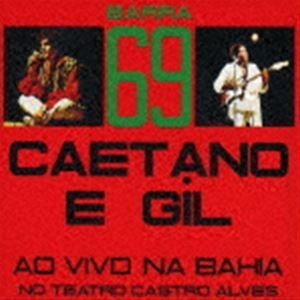 カエターノ 交換無料 ヴェローゾ 休日 ジルベルト ジル 生産限定盤 69 CD バーハ