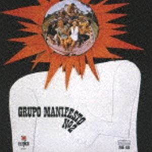 最新 グルーポ マニフェスト ◆高品質 No.2 生産限定盤 CD
