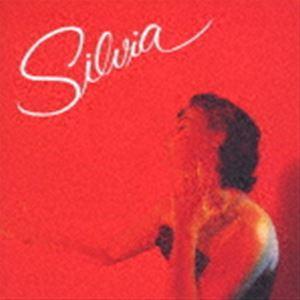 日本未発売 シルヴィア テリス 全国どこでも送料無料 CD 生産限定盤