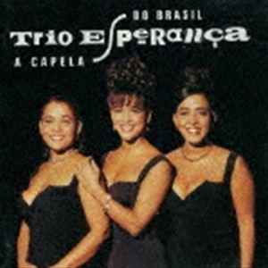 トリオ エスペランサ アカペラ 激安セール ド CD ブラジル 生産限定盤 信頼
