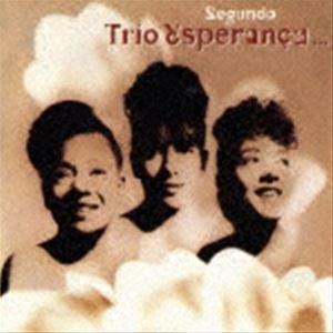 トリオ エスペランサ ついに入荷 イパネマの娘 爆売り 生産限定盤 CD