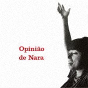 ナラ レオン オピニオン 生産限定盤 2 CD 激安 激安特価 セール特価 送料無料