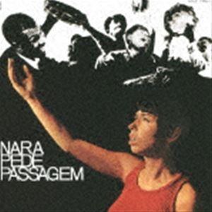 ナラ レオン 配送員設置送料無料 ナラがサンバを歌う ペーヂ CD パッサージェン 今季も再入荷 生産限定盤 2