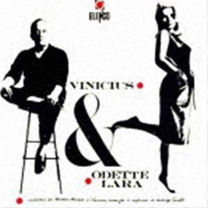 ヴィニシウス ヂ モライス オデッチ 生産限定盤 期間限定今なら送料無料 CD 無料 ララ