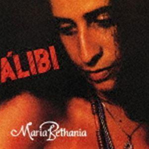 マリア バーゲンセール ベターニア アリバイ CD メーカー公式 生産限定盤