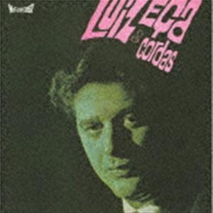 ルイス エサ コルダス 超人気 生産限定盤 高品質 CD