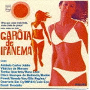 オリジナル サウンドトラック イパネマの娘 生産限定盤 信託 通販 激安 CD