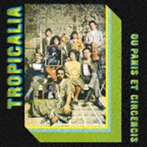 トロピカリア 6 CD 生産限定盤 再入荷 予約販売 ●スーパーSALE● セール期間限定