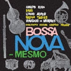 2020 ボサ NEW ARRIVAL ノヴァ メズモ 生産限定盤 CD