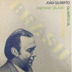 ジョアン 人気ブランド多数対象 ジルベルト 数量限定 海の奇蹟 生産限定盤 CD