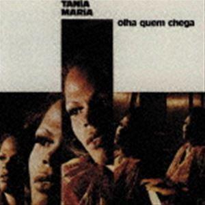 スーパーセール期間限定 定番スタイル タニア マリア リオの街で 生産限定盤 CD