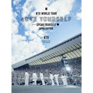 BTS 在庫一掃売り切りセール WORLD TOUR'LOVE YOURSELF:SPEAK 初回限定盤 EDITION 新作製品 世界最高品質人気 Blu-ray YOURSELF'-JAPAN