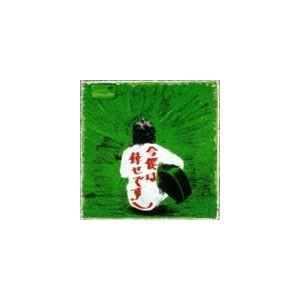 沢田研二 / Julie IV 今 僕は倖せです(SHM-CD) [CD]