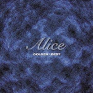 アリス セール 登場から人気沸騰 格安店 ゴールデン☆ベスト スペシャル プライス CD 期間限定廉価盤