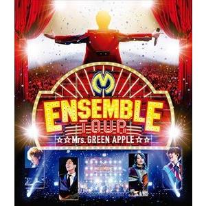 Mrs.GREEN APPLE 予約販売 ENSEMBLE TOUR 〜ソワレ ラ ドゥ セール特価 Blu-ray ブリュ〜