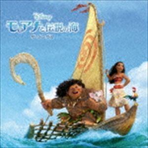 オリジナル 爆安プライス サウンドトラック 数量限定 モアナと伝説の海 ソングス CD ザ