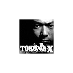 TOKONA-X トウカイXテイオー CD 数量限定アウトレット最安価格 引き出物