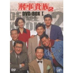 刑事貴族2 公式ショップ DVD-BOXI 予約販売品 DVD
