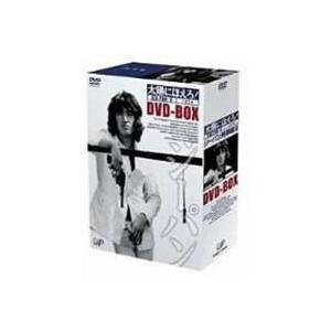 太陽にほえろ ジーパン刑事編II DVD-BOX 在庫限り 初回限定生産 DVD 正規品
