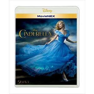 シンデレラ 新作多数 付与 MovieNEX Blu-ray