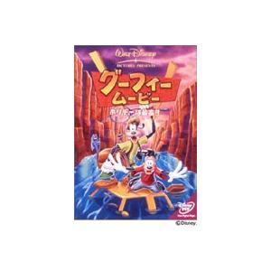 グーフィー ムービー DVD ホリデーは最高 爆買い新作 ギフ_包装