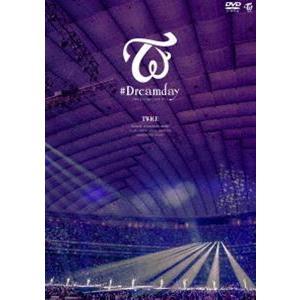 """メーカー公式 TWICE 在庫一掃 DOME TOUR TOKYO 2019""""#Dreamday""""in DVD"""