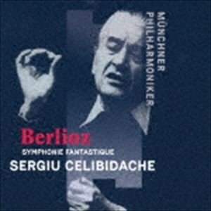 セルジュ チェリビダッケ ベルリオーズ:幻想交響曲 UHQCD マート おすすめ特集 CD