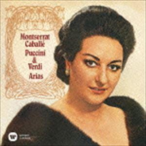 激安格安割引情報満載 流行のアイテム モンセラート カバリエ S プッチーニ アリア集 ヴェルディ:オペラ CD