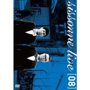 シソンヌライブ 大特価 huit 新作販売 DVD