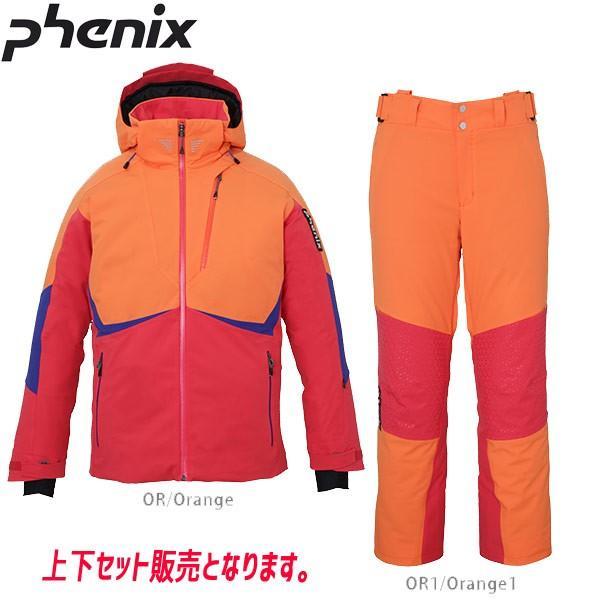 いいスタイル PHENIX フェニックス PHENIX TEAM JACKET (OR)+PHENIX PHENIX (OR)+PHENIX TEAM 3-D PANTS TEAM (OR1) PF972OT03+PF972OB03 19-20 メンズ スキーウエア 上下セット:, 美里村:f1f7c455 --- airmodconsu.dominiotemporario.com