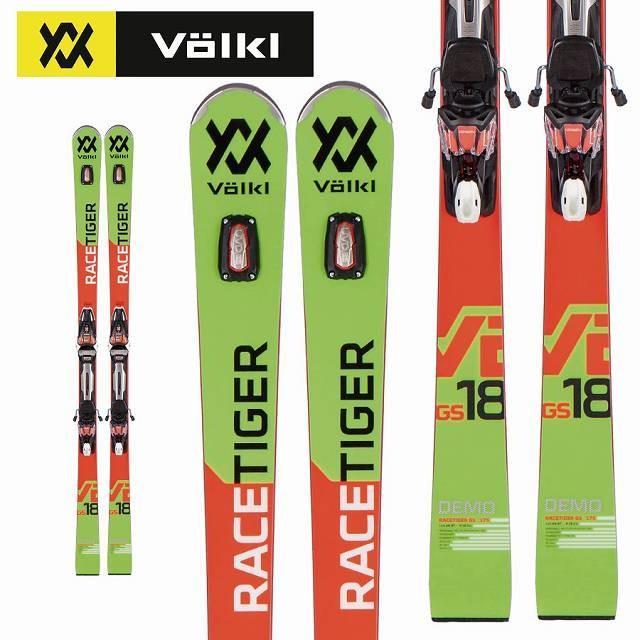 人気新品 VOLKL フォルクル 18-19 スキー Ski 2019 レースタイガー RACETIGER GS DEMO (rMOTION2 12 GW 金具付き) 基礎 技術選 大回り:, 高萩市 a10e7ba8