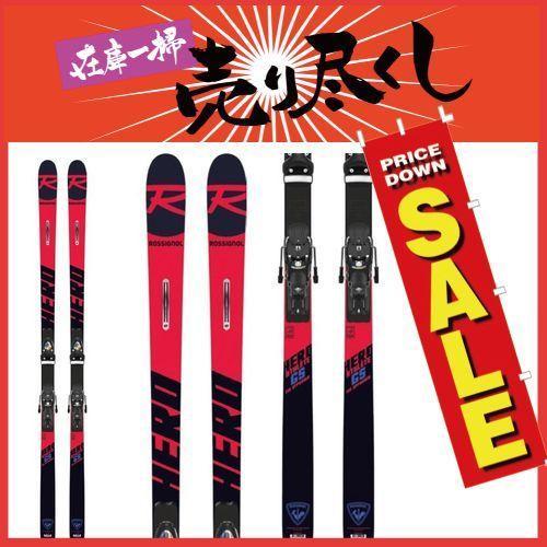 ROSSIGNOL ロシニョール 19-20 スキー 2020 HERO ATHLETE FIS GS (R22) +(SPX15 金具付き) ヒーローアスリート FIS GS レーシング スキー板 :RAIGB02