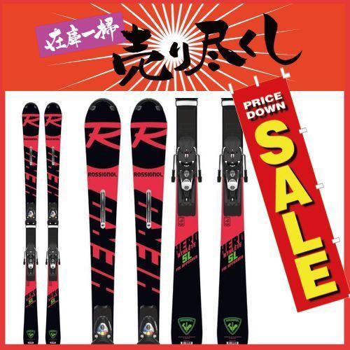 ROSSIGNOL ロシニョール 19-20 スキー 2020 HERO ATHLETE FIS SL (R22) +(SPX12 金具付き) ヒーローアスリート FIS SL レーシング スキー板 :RAHAE02-l