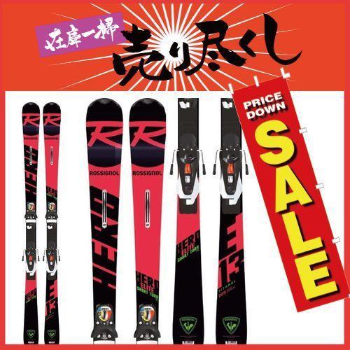 ROSSIGNOL ロシニョール 19-20 スキー 2020 HERO ELITE ST TI + (SPX12 Konect 金具付き) ヒーローエリート ST Ti スキー板 :RAHLA02-l