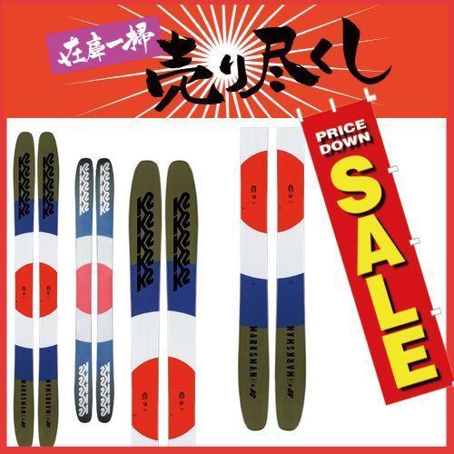 【驚きの値段】 K2 ケーツー 19-20 スキー MARKSMAN マークスマン(板のみ) スキー板 2020 パウダー ロッカー (onecolor):, MAT-ACE 489dccb8
