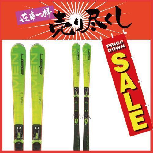 ELAN エラン 19-20 スキー 2020 ELEMENT 緑 (金具付き) オールラウンド スキー板