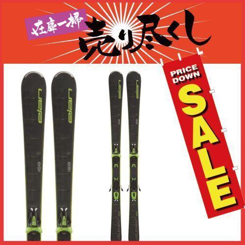 【最安値】 ELAN エラン 19-20 スキー 2020 ELEMENT BLACK (金具付き) オールラウンド スキー板, 七山村 529a4454