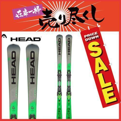 HEAD ヘッド 19-20 スキー 2020 SuperShape i MAGNUM スーパーシェイプ i マグナム (金具付き) スキー板 デモ 基礎 オールラウンド (onecolor):313309