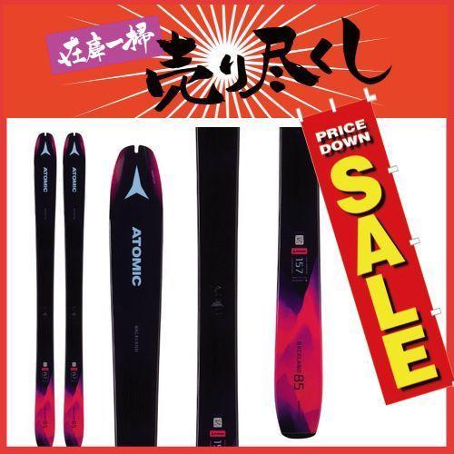 ATOMIC アトミック 19-20 スキー 2020 BACKLAND WMN 85 バックランド WMN 85 (板のみ) スキー板 オールマウンテン (onecolor):