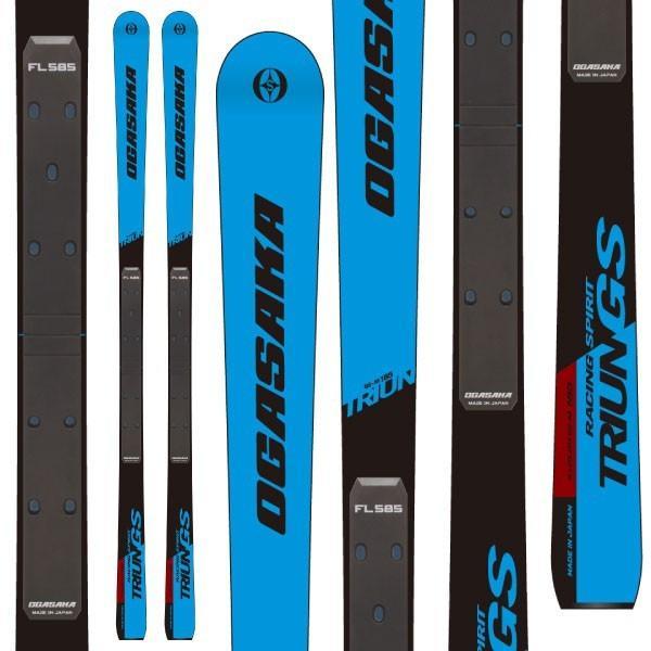 OGASAKA オガサカ 19-20 スキー 2020 TRIUN GS-M + FL585 トライアン (スキー+プレート) スキー板 GS レーシング (onecolor):