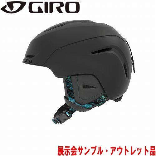 GIRO ジロー 19-20 ヘルメット (アウトレット) 2020 AVERA Matte Graphite Rockpool アベラ スキーヘルメット レディース アジアンフィット: