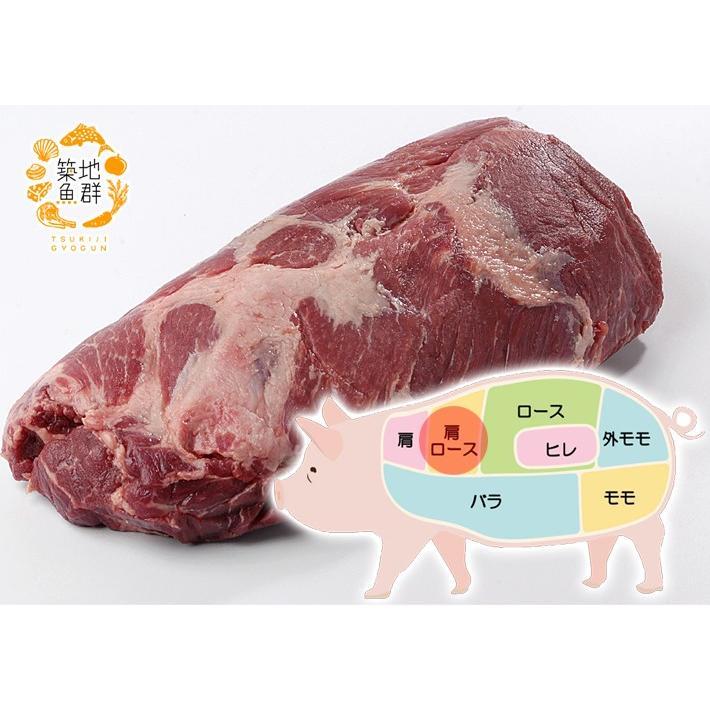 イベリコ豚(LEGADO) 肩ロース 約1.5kg スペイン産 冷凍便|gyogun|03