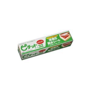 オカモト ピチットロール レギュラー 32|gyoumuyouzatkapuro