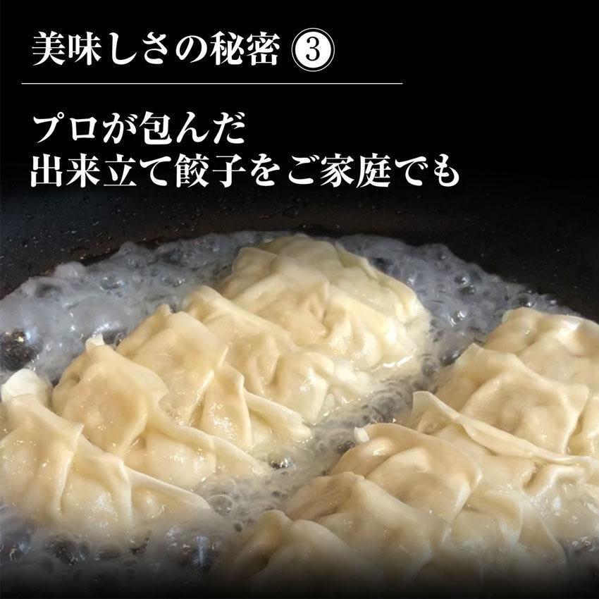 餃子 ぎょうざ 冷凍餃子 本黒96個 惣菜 点心 お取り寄せ グルメ ご家庭料理 ギフト 送料無料 母の日 2021 父の日|gyouza-kan|05