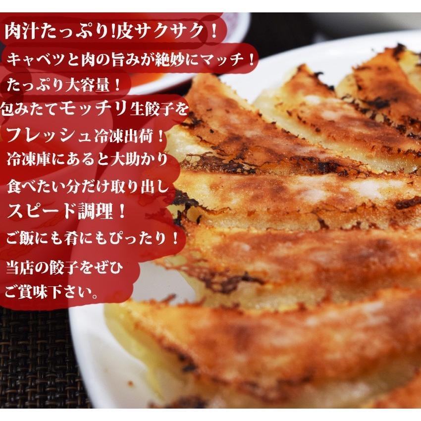 餃子 ぎょうざ 冷凍餃子 本黒96個 惣菜 点心 お取り寄せ グルメ ご家庭料理 ギフト 送料無料 母の日 2021 父の日 gyouza-kan 10